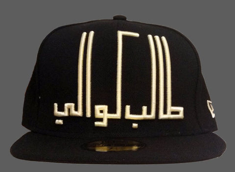"Talib Kweli ""Kufic"" New Era Fitted Hat"