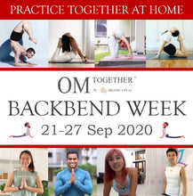 Load image into Gallery viewer, [Zoom] FUNCTIONAL BACKBEND by James' Wong (75 min) at 6.30pm Fri on 25 Sep 2020 -completed