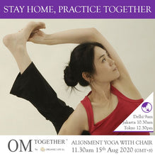 Load image into Gallery viewer, [Online] ALIGNMENT YOGA WITH CHAIR - The Pelvic Floor by Caymee (60 min) at 11.30am Sat on 15 Aug 2020 (GMT+8)