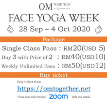 Load image into Gallery viewer, FACE YOGA WEEK UNLIMITED PASS (28 Sep - 4 Oct 2020) - up to 6 classes