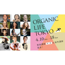 Load image into Gallery viewer, ORGANIC LIFE TOKYO - Day3 (17 April 2021) Joe Barnett, Yenny Christine, Roberto Milletti - completed