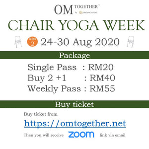 [Zoom] CHAIR YOGA FOR ANXIETY by Claire (60 min) at 9am Wed on 26 Aug 2020 -completed
