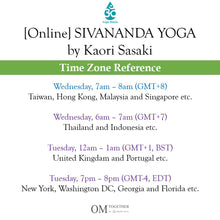 Load image into Gallery viewer, [Online Charity Class] SIVANANDA YOGA by Kaori (60 min) at 7 am Wed on 15 July 2020 -completed