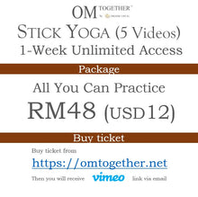 Load image into Gallery viewer, STICK YOGA - ON DEMAND PRACTICE VIDEOS (1 Week Unlimited Access)