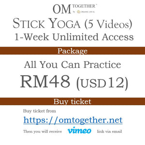STICK YOGA - ON DEMAND PRACTICE VIDEOS (1 Week Unlimited Access)