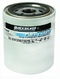 Quicksilver Water Separating Fuel Filter - Select from list