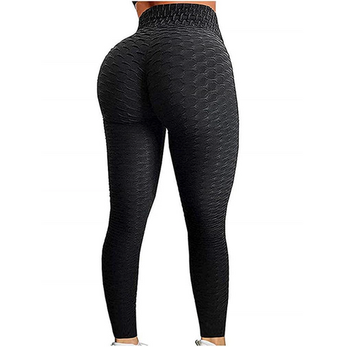 Perfect Body Leggings