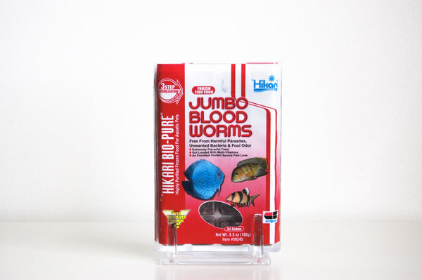 Hikari Frozen Jumbo Blood Worms (3.5oz)