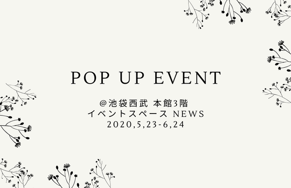 POP UP EVENT | 2020.5.23-6.24 池袋西武