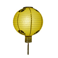 "12"" Yellow Traditional Paper Lantern w/Tassels"