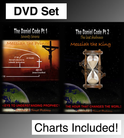 The Daniel Code DVD Set (Parts 1 & 2)