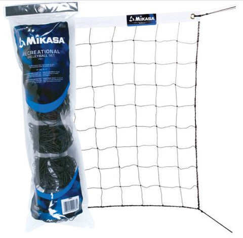 Mikasa Recreational Volleyball Net (Rope)