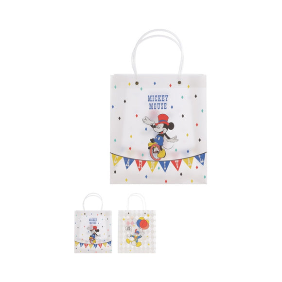 Mickey Mouse Collection PP Medium Gift Bag