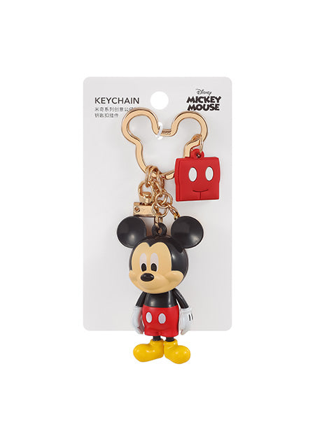 Mickey Mouse Collection Plush Key Chain Pendant