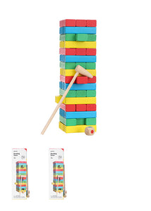 Multi Color Stacking Tower Tg1064
