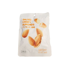 Salted Crispy Almonds