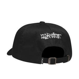 HUF Phil Frost CV 6 Panel Hat Black
