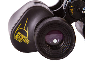 Levenhuk Heritage PLUS 8x30 Binoculars - Ridge View Optics