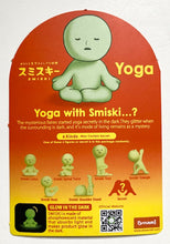 Load image into Gallery viewer, Smiski - Yoga Series - Glow in the Dark