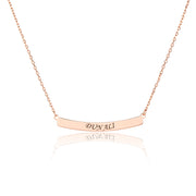 Gold Plated Smile Pendant Bar Necklace with Name