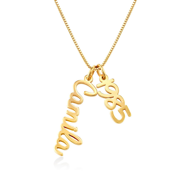 Vertical Name Birth Year Number Silver Necklace In Cursive