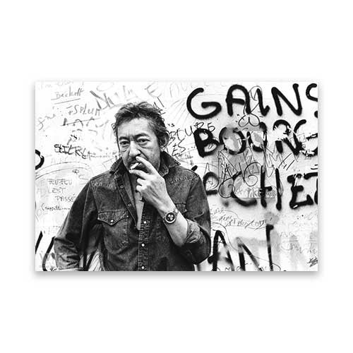 Serge Gainsbourg no. 1