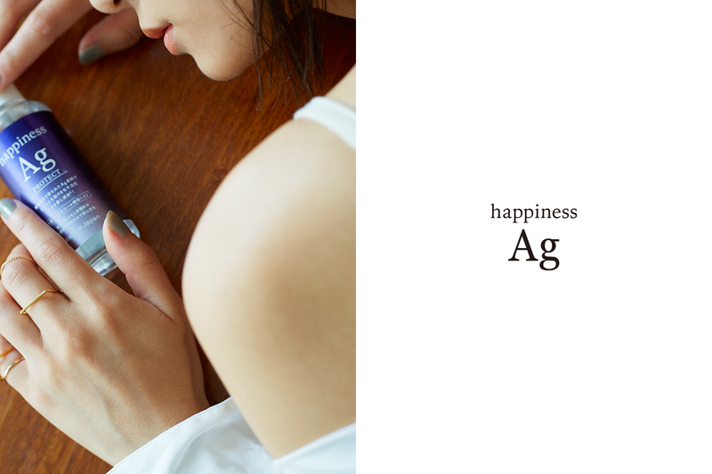 happiness Ag