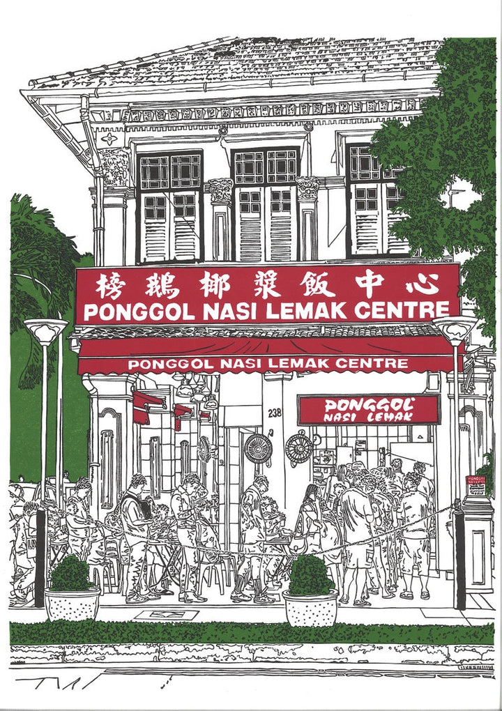 Ponggol Nasi Lemak Centre, Tanjong Katong Road, Singapore - Limited Edition print of 200 by John J Mathis