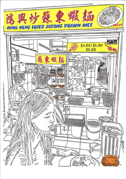 Hong Heng Fried Sotong Prawn Mee; Tiong Bahru Food Centre, Singapore. Limited Edition Print by John J Mathis
