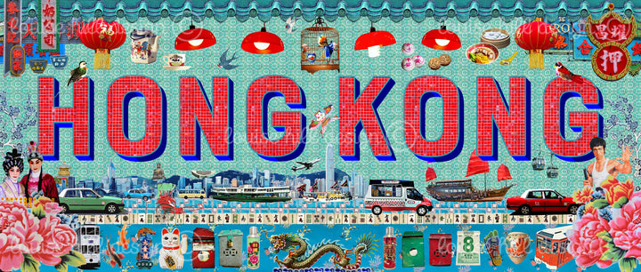 Hong Kong Typographic by Louise Hill