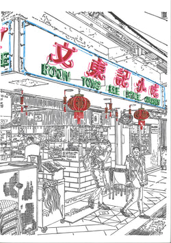 Boon Tong Kee Little Gourmet by John J Mathis. Limited Edition Print of 200