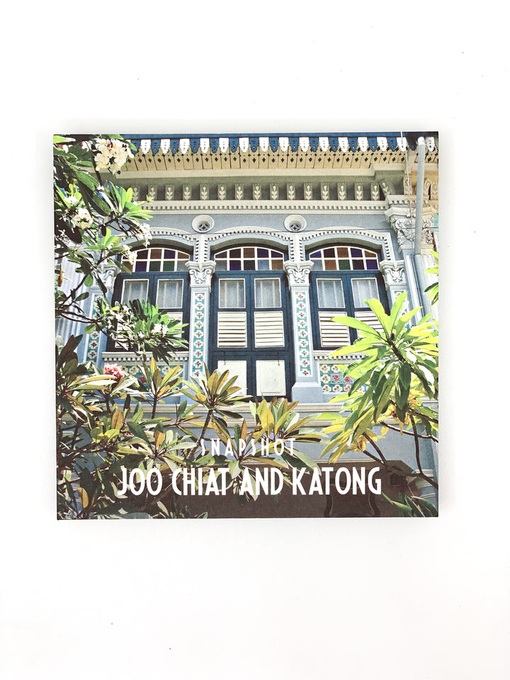 Joo Chiat and Katong Photo Book by Amanda Harrison