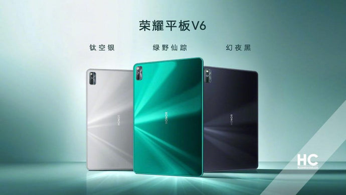 Honor announces the upcoming Tablet V6