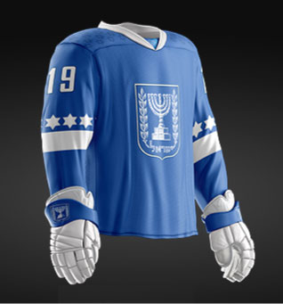 Israel 2019 World Junior - Replica Jersey (Blue)