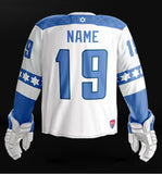 Israel 2019 World Junior - Replica Jersey (White)