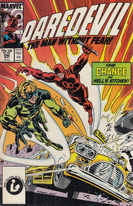 FL- DAREDEVIL N.246 THE MAN WITHOUT FEAR -- MARVEL COMICS USA - 1987 - S - NQX