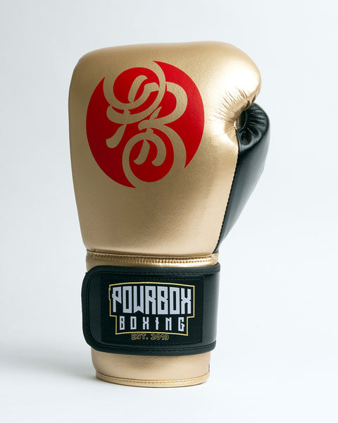 Unstoppable Series Training Glove V2 Gold/ Black/ Red.