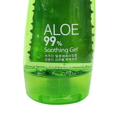 Beauty aloe vera gel