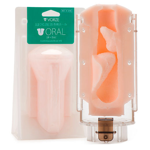 RENDS Vorze A10 Cyclone Oral Insert - Sex Monster Sex Shop Online UK