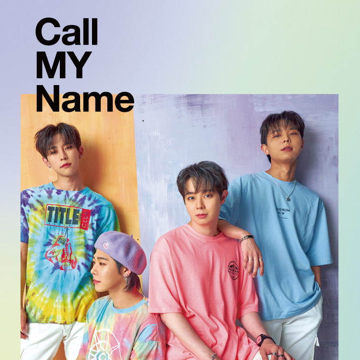 TRIGGER | 트리거 | CALL MY NAME
