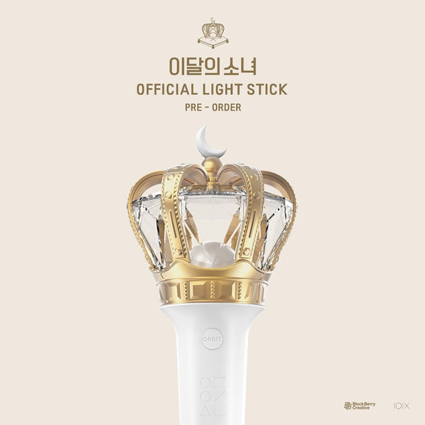 [ AUGUST 2020 ] LOONA | 이달의소녀 | OFFICIAL LIGHT STICK