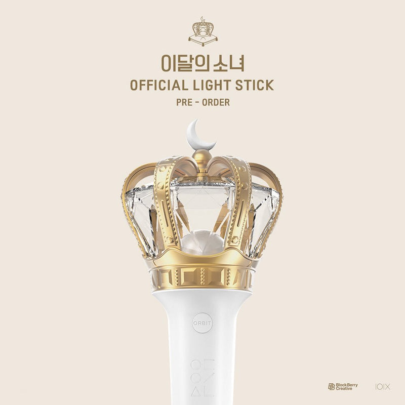 LOONA | 이달의소녀 | OFFICIAL LIGHT STICK