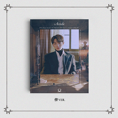 YOON JISUNG | 윤지성 | 1st Mini Album [ASIDE]