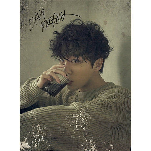 BANG YONG GUK | 방용국 | 1st Album : BANGYONGGUK [LIMITED EDITION] - KPOP MUSIC TOWN (4336068722766)