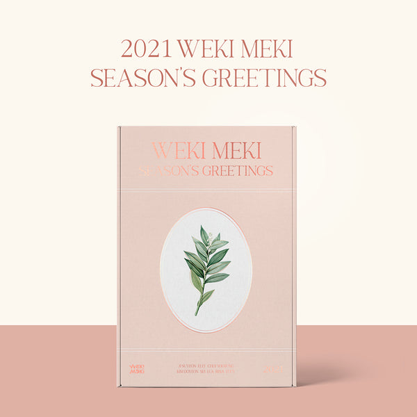 WEKI MEKI | 위키미키 | 2021 SEASON'S GREETINGS