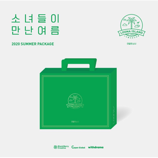 LOONA | 루나 | 2020 SUMMER PACKAGE