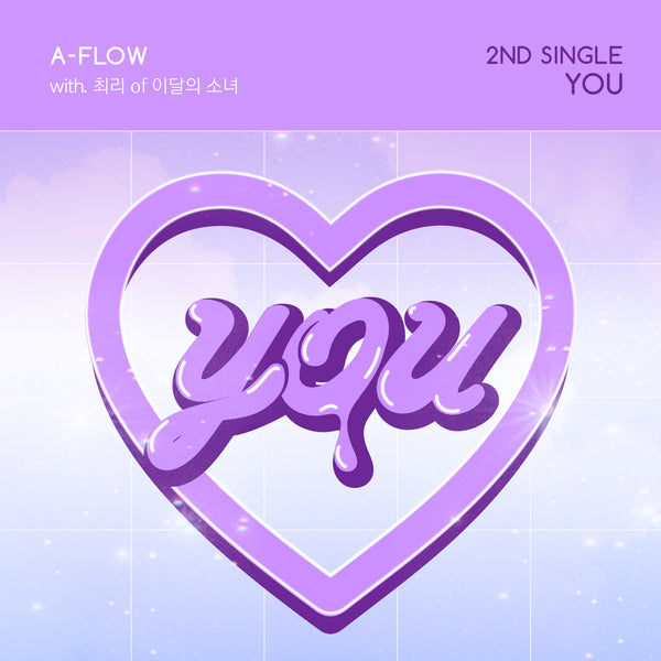 A-FLOW | 에이플로우 | 2nd Single Album [YOU]