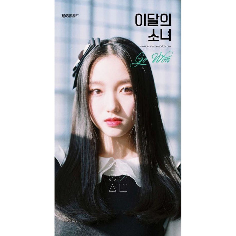 LOONA | 이달의소녀 | Single Album : GOWON [RE-STOCK] (4575686393934)
