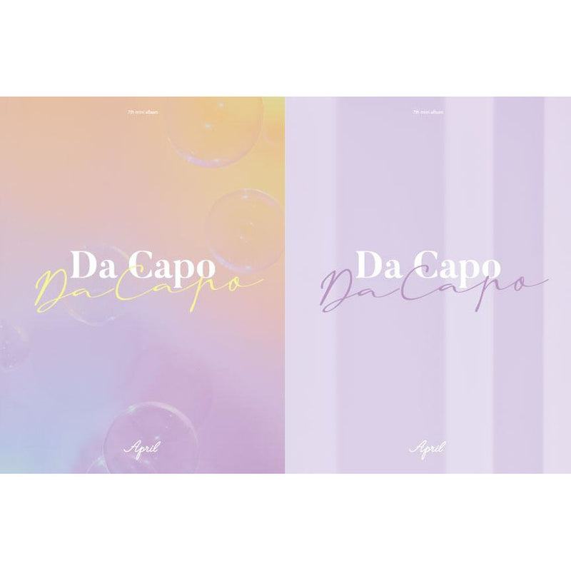 APRIL | 에이프릴 | 7th Album : DA CAPO [ Random ver ]