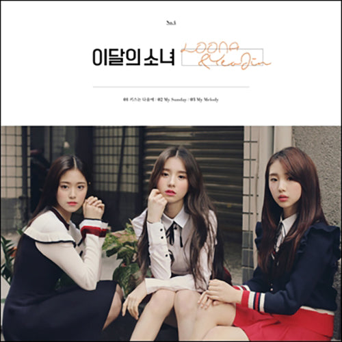 LOONA |  이달의소녀 | Single Album : LOONA & YEOJIN [RE-STOCK] (4575690227790)